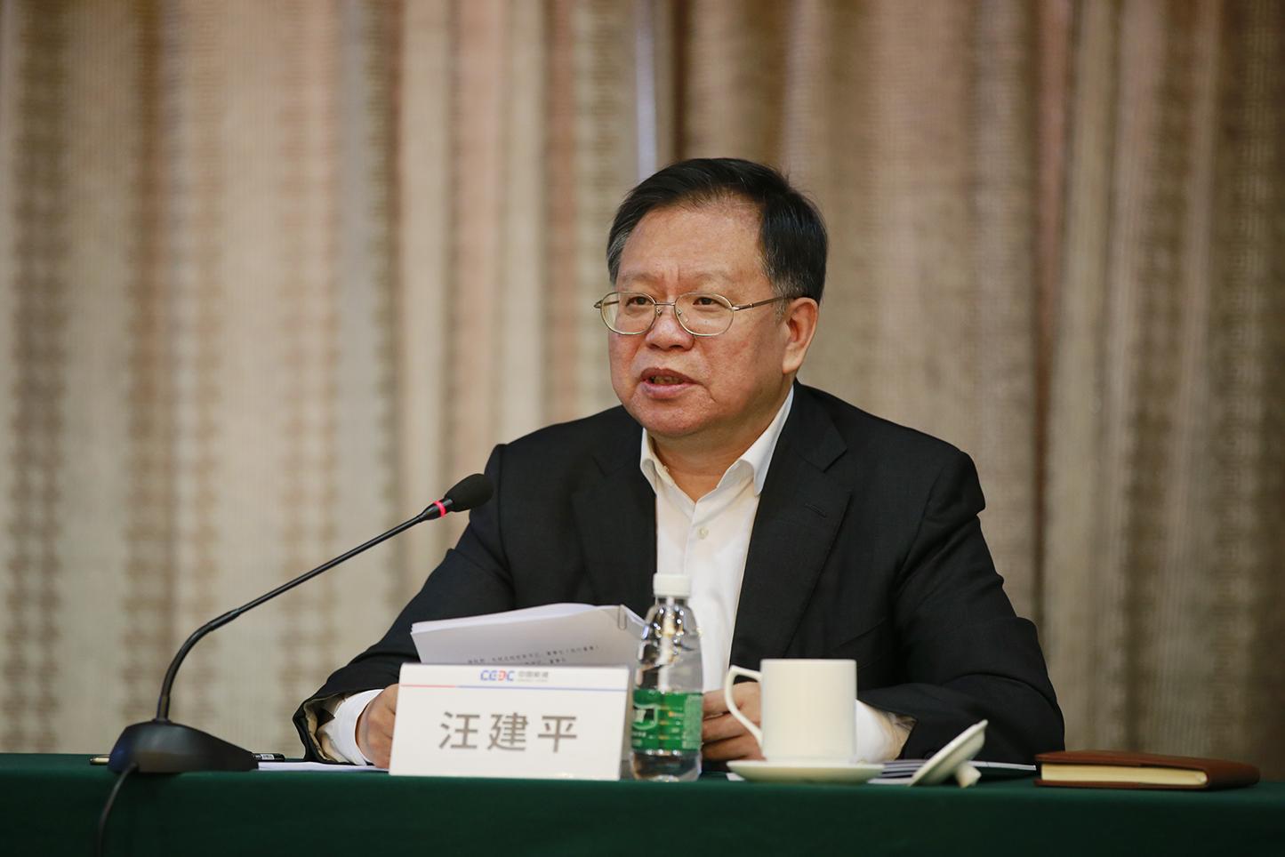 中国能建召开2018年度党委书记现场述职会议