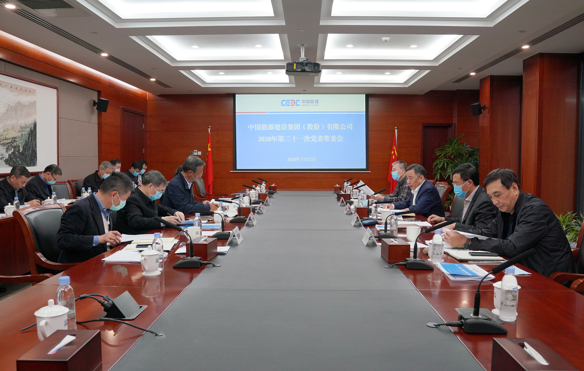 中国能建党委常委会传达学习党的十九届五中全会精神