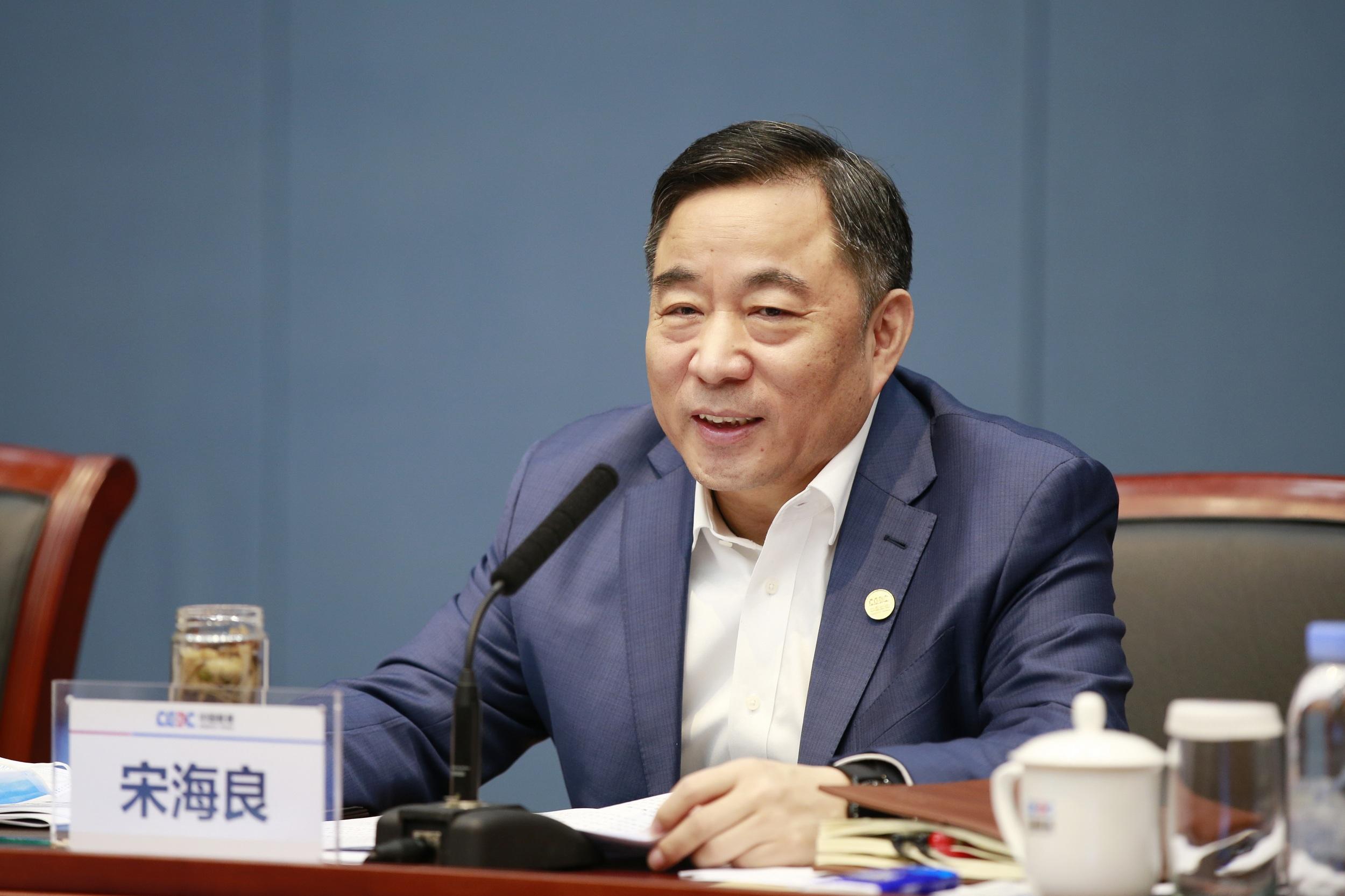 中国能建召开全面加强党的领导、加快高质量发展、深化系统改革和加强科学管理务虚会