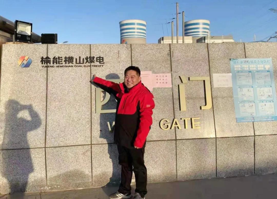 中國能建   大年初三,勞模出征,奔赴一線