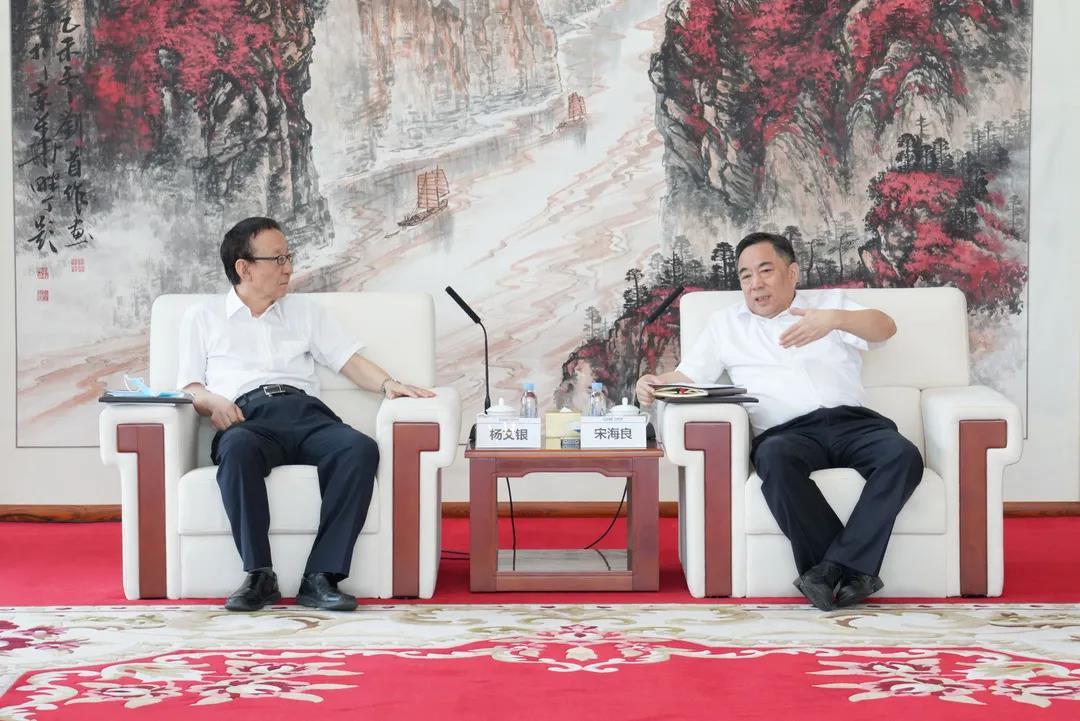 中国能建与交通运输部规划研究院签订深度合作框架协议