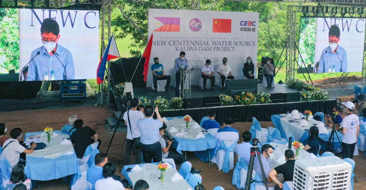菲律宾卡利瓦大坝动工建设